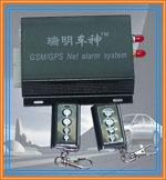 Sell Gsm Alarm Gps Alarm Gps Net Monitor System Car Position Navigation Prodution