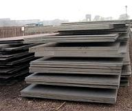 Provide The Steel Plate Of Wuyang Sa283gra, S235jr, S235jo, S235j2, A709gr50, Bb41bf, Bb503, Cortenb