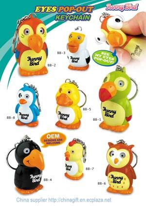 Funny Bird Ballpen Toy