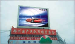 P20 Outdoor Led Display