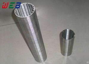 drill pipe screen water