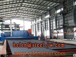 718h steel plate