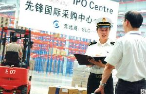 Shenyang Airport Import Customs Cleance Service, Ddu, Ddp To China , Import Customs Clerance