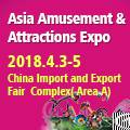 Asia Amusement And Attractions Expo 2018