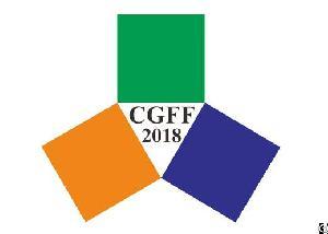 guangzhou floor fair 2018 cgff