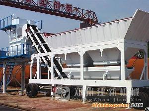 Hot Sale Yhzs75 Mobile Concrete Batching Plant 75cbmph