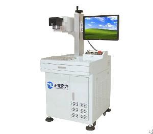 co2 laser marking machine mc 15 25 30