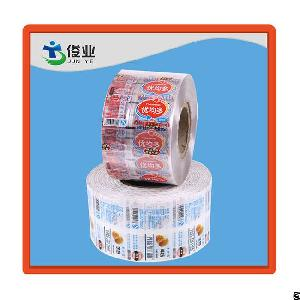 adhesive colors sticker roll