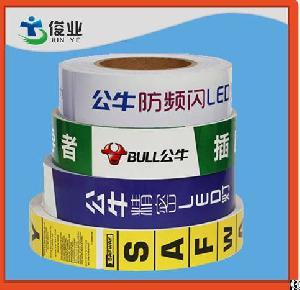 bull label socket