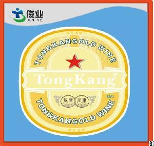 Custom Printed Self Adhesive Red Wine Bottle Label, Custom Self Adhesive Wine Sticker Printing, Beer