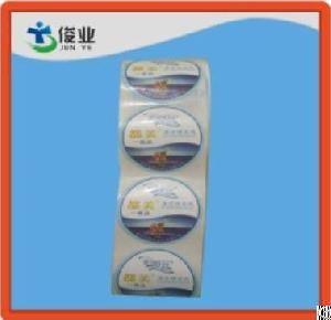 customized embroidery thread printing label