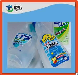 iml labels cleanser bottle