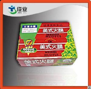 paper box food packaging