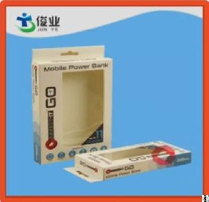 practical mobile power bank printing box