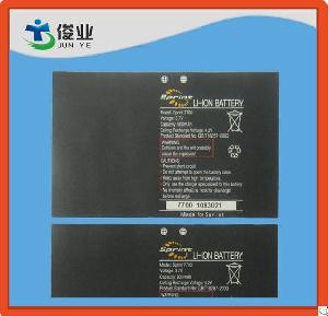 printing battery label fireproof