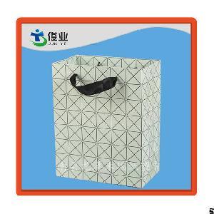 bag green logo