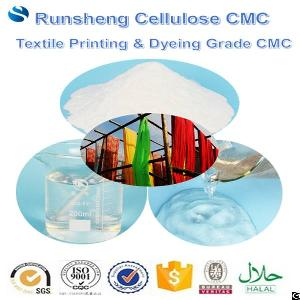 textile printing dyeing grade cmc sodium thickener