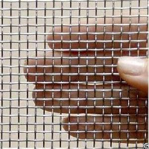 stainless steel square hole woven wire mesh
