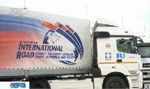 transport ulaanbaatar mongolia truck door