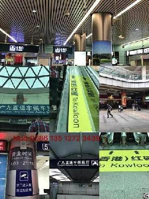 hong kong kowloon guangzhou east train station pick up drop