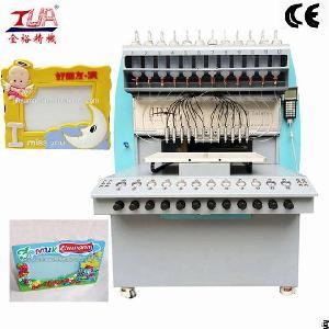 photo frame surface pattern dispensing machine