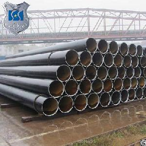 longitudinal seam submerged arc welding pipe