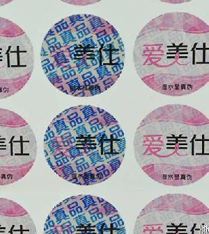 water sensitive label sticker
