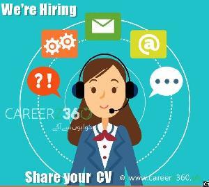 call jobs lahore