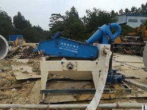 lz sand recycling machine