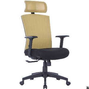 Mesh Chair 6f172c
