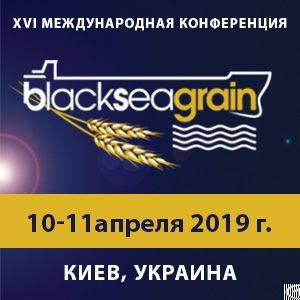 Black Sea Grain-2019 100 Agri Companies From 25 Countries Already Registered