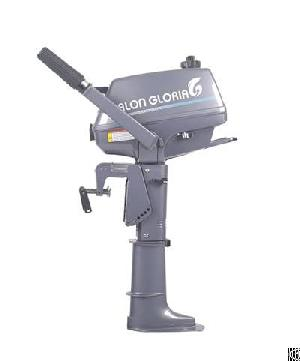 Supply 3.5 Hp Outboard Motor