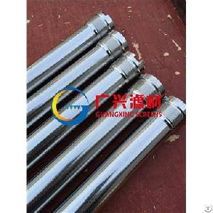 Stainless Wedge Wire Filter Screen