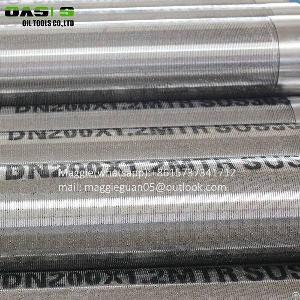 factory gravel packed stainless steel multi filter screen