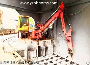 Fixed Type Hydraulic Rockbreakers Booms System