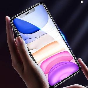lito d 9h hardness glue hd screen protector iph 11