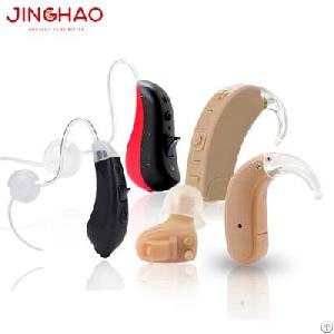 Digital Hearing Aid Is A Hearing Device