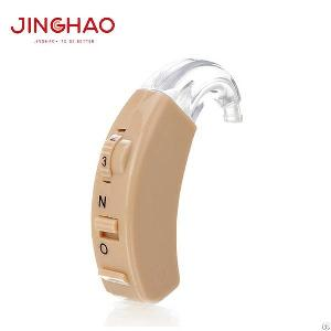 Jh-116 Personal Sound Amplifier Behind The Ear Hearing Aid