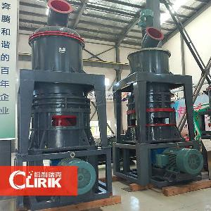 marble powder processing plant
