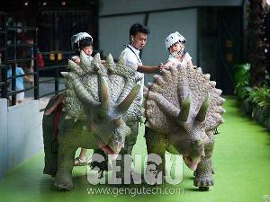 anchiceratops walking ride ar 103