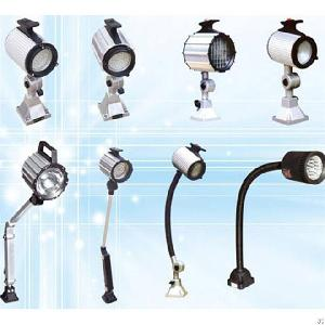 led round machine lamps
