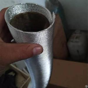 heat shield reflective protection tube