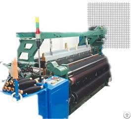 Fiberglass Mesh Weaving Looms