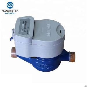 Brass Digital Water Flow Meter