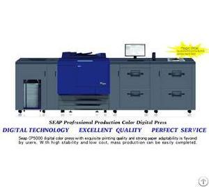 sticker printing machine seap cp5000 label supplier