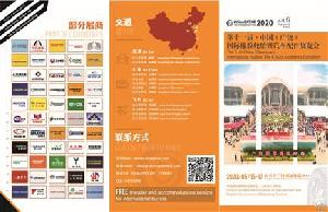 Do You Want To Join China Grtae