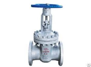 Cast Steel And Stainless Steel Gate Valve Z41y H-40 / 64 / 100