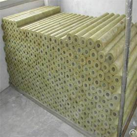 chemically inert fireproof rock wool pipe mineral tube