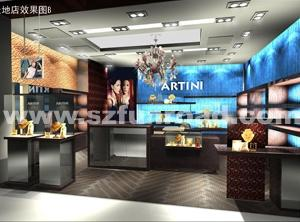Sell Display Showcase, Counter And Stand For Watch And Jewelry With Glass And Mdf Wooden