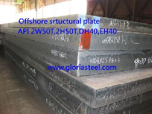 api 2wgr42 2wgr50 2wgr50t 2wgr60 offshore platform steel plates